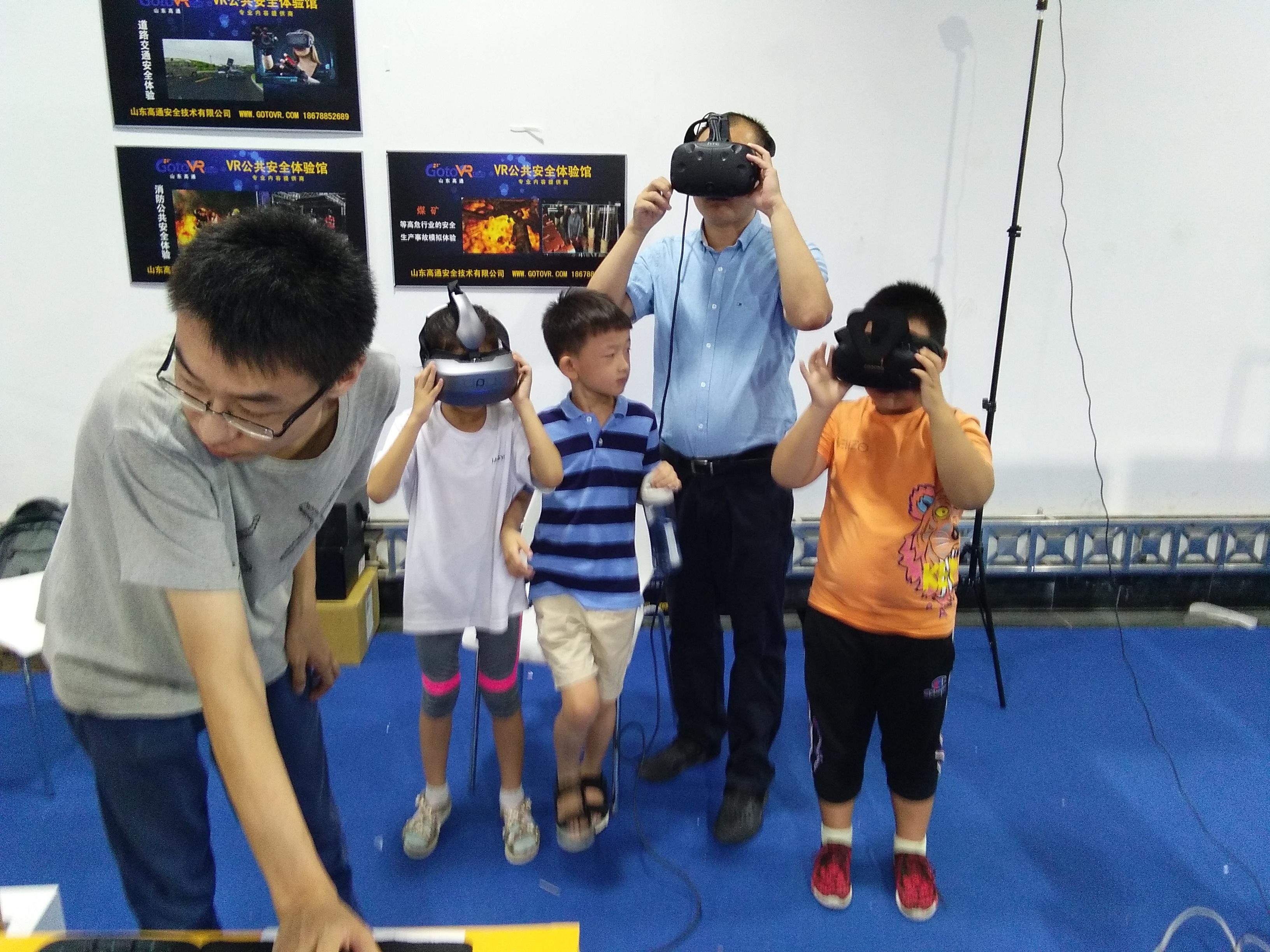VR公共安全,VR公共安全教育,VR公共安全教育体验