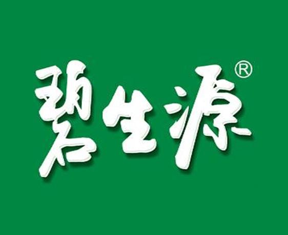 微视频微电影制作-碧生源